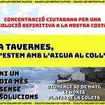 L'Ajuntament convoca una concentració ciutadana per a reclamar solucions a la regressió de les platges de Tavernes